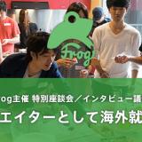 event_pr_image