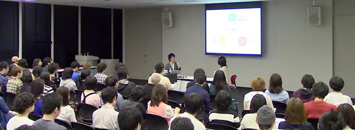 frog-seminar